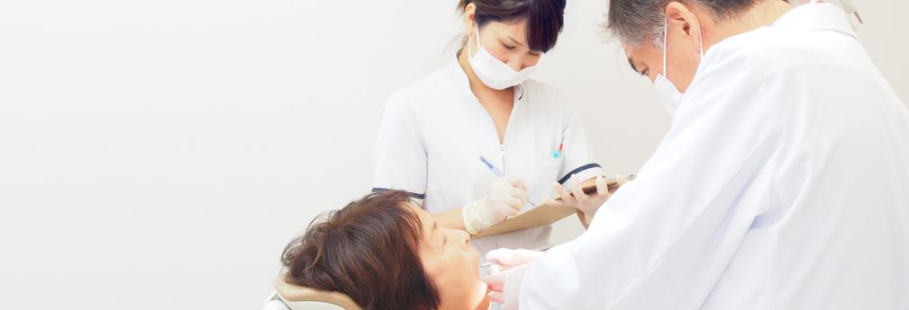 ハイライフ入れ歯専門医師