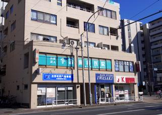 ハイライフ横浜吉野町外観