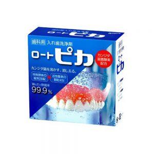 入れ歯洗浄剤ロートピカ