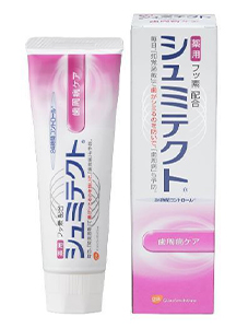 シュミテクトの歯磨き粉