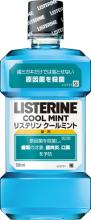 薬用リステリン クールミント